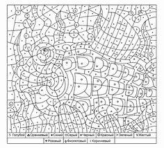 ponomeru9.gif (659×600)