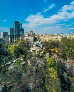 Наш эпичный #Ботсад  #i_love_kiev #my_kiev #kiev_picture #s1mple_shots #kievlog #Київ #Kyiv #Киев #Kiev #Україна #Ukraine #Украина San Francisco Skyline, Travel, Instagram, Viajes, Destinations, Traveling, Trips