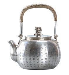 Cunsilver 巨匠作る中国風茶道具経文字銀瓶 Cunsilver https://www.amazon.co.jp/dp/B01LCPHY00/ref=cm_sw_r_pi_dp_x_IPIYxbZ67C051