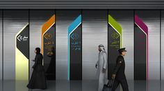 Concept Design for the Wayfining and Branding of the new Metro System in Ryhad, Kingdom of Saudi Arabia Directional Signage, Wayfinding Signs, Signage Design, Booth Design, School Signage, Pylon Sign, Sign System, Exhibition Stand Design, Environmental Graphics