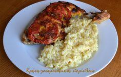 Μπουτάκια κοτόπουλου στη γάστρα, σαν λουκούμι! - cretangastronomy.gr Main Menu, Greek Recipes, Risotto, Food To Make, Main Dishes, Chicken Recipes, Recipies, Rice, Cooking Recipes