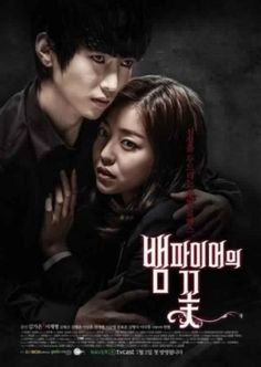 Vampire Flower (Korean Drama).