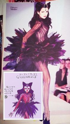 Sailor Moon Naoko Takeuchi inspiration/references for her art Koan wears Thierry Mugler (or might possibly BE this model)