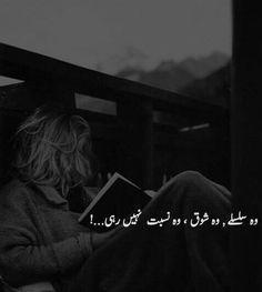 Broken Heart Poetry One Line Awesome Lines For Sad Souls Poetry Quotes In Urdu, Best Urdu Poetry Images, Urdu Poetry Romantic, Love Poetry Urdu, Urdu Quotes, Qoutes, Deep Poetry, Quotations, Poetry Pic