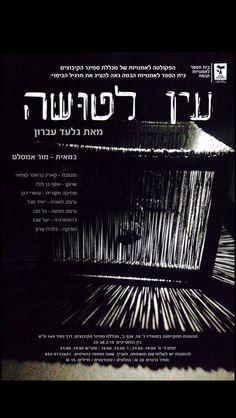 Play by Gilad Evron director: Mor Amsalem Set & Costume disgner: Karin Brauner Comay
