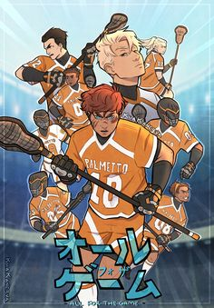 What if All for the Game was an anime? Neil Josten, Fox Boy, Raven King, Kings Man, Romance, Sports Art, Cute Gay, Book Fandoms, Book Characters