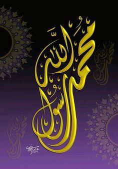 Ey nebiler sultanı  Adalet hakimisin... Ahlakın Kur'n senin  İlimlerin şehrisin.. .... KaranlıklarıyırtanHak nurun müjdesisin.. We eşhedu enne Muhemmeder Resulullah