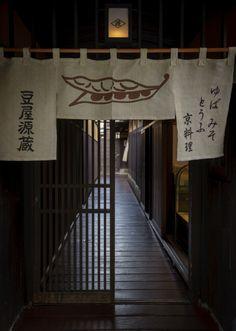 Traditional shop Yuba Miso Tofu