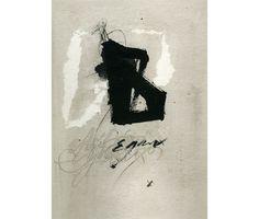 Christel Llop calligraphy www.mr-cup.com