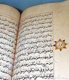 Muslim heritage Antique book of Islam by Joanne Zh, via Dreamstime
