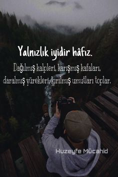 Islam, Messages, My Favorite Things, Amen, Quotes, Books, Quotation, Quotations, Qoutes