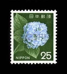 postage stamp: JAPAN -CIRCA 1962  A post stamp printed in Japan and shows image of blossoming japanese flower, circa 1962