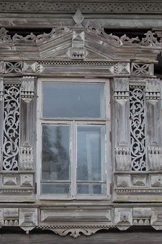 village Tyugaevo