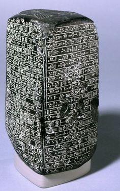 Black basalt rectangular-sided monument recording Esarhaddon's restoration of Babylon, 670BC (via British Museum). Ancient typography is still beautiful. Truly a timeless design.