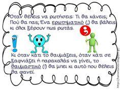 Joy, Education, Words, School, Glee, Being Happy, Onderwijs, Learning, Horse