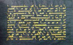 رحلة الخط العربي، بقلم/ سليمان بن محمد الجريش