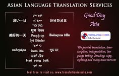 Language Translation Services Agency Pune, India   Our most popular service level, Fully Managed Translation and Editing is a professional translation and proofreading service. It's the best choice for all types of business, technical, and legal documents, where quality and accuracy are top priorities. This service includes additional consultation and editing after your translation is complete.