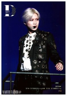 SW2016 DxDxD Special Edition #Shinee #Taemin