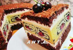 (13) Одноклассники Delicious Cake Recipes, Yummy Cakes, Photo Food, Pastry Cake, International Recipes, Coffee Cake, Coco, Cake Decorating, Cheesecake