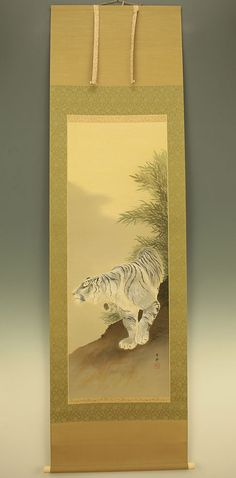 "Japanese Hanging Scroll : YOSHIMURA HORYU ""White Tiger""  @k261 Silk Fabric, Japanese Art, Love Art, Crow, Tigers, Raven, Antiques, Illustration, Ebay"