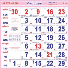 September 2018 Tamil Calendar Printable Notes Tamil Calendar, Printable Blank Calendar, Free Printables, September, Notes, Holiday, Report Cards, Vacations, Free Printable