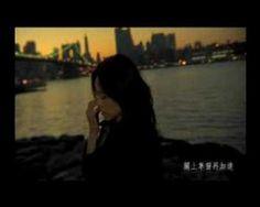 蔡健雅 - 如果你愛我