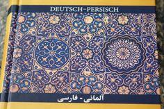 BRAND NEW!!! LUXURY EDITION! GERMAN - PERSIAN NEW TESTAMENT HARDCOVER  آلماني - فارسى/ إنجيل عيسى مسيح / DEUTSCH - PERSISCH DAS NEUE TESTAMENT FARSI / TEXT: GUTE NACHRICHT BIBLE - TODAY'S PERSIAN VERSION FARSI / 2016 PRINT AUSTRIA. Usually ships in 24 hours! Buy with CONFIDENCE!