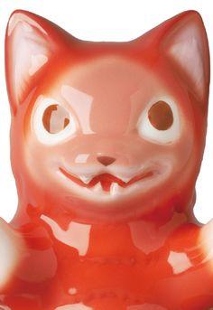 MEDICOM TOY - 化猫怪獣ネゴラ(ガラモンカラー)