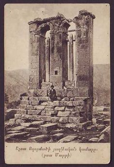 ANI. Triumphal Arch of Ashot the Gracious (pre-1903)