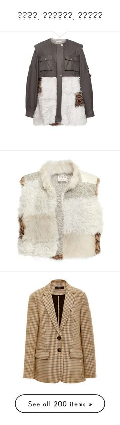 """""""Юбки, жакеты, брюки"""" by bliznec-anna ❤ liked on Polyvore featuring outerwear, jackets, fur lined jacket, oversized jacket, sea, new york, fur jacket, collarless jacket, vests, cropped fur vest and fur vest"""