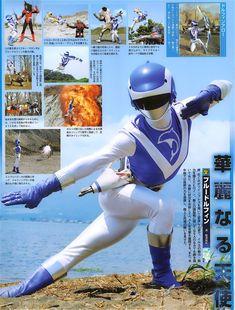 Power Rangers, Go Busters, Hero World, Bollywood Girls, Cute Japanese, Kamen Rider, Super Powers, Overwatch, Dolphins