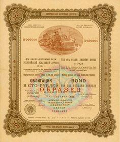 Union of Socialist Soviet Republics - Ussuri-Eisenbahn, Chabarowsk, 01.09.1928, Muster eines 8 % Ussuri Railway Bonds über 100 Rubel, 1. Emission, nullgeziffert, 30,6 x 26 cm, braun, Knickfalten, Randeinrisse (bis ca. 3 cm), herrliche Vignette mit Schiff und Eisenbahn, dreisprachig: Russisch, Englisch, Chinesisch, absolute Rarität!