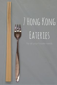 7 Hong Kong Eateries For All Your Foodie Needs! by @acruisingcouple - really great options that aren't all Chinese