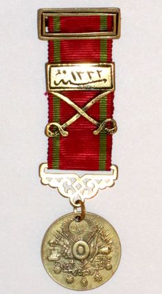 Ottoman Medal of Merit/Liyakat Madalyasi - Liyakat Medal was instituted in 1890 in two classes (gold and silver medal) by the 34th Sultan of the Ottoman Empire Abdul Hamid II. Initially it was awarded to men only, Ottoman subjects as well as foreigners for military and civil merits for the benefit of the Empire. In 1905 the statute of the Liyakat Medal was amended and since then women were allowed to receive the decoration for charitable work.
