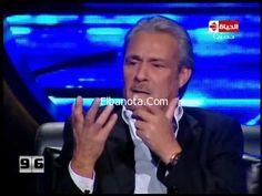 شهدت حلقة فاروق الفيشاوي في برنامج