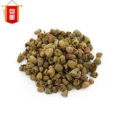The wild wild raspberry raspberry strawberry of Chinese herbal medicine (500g) >>> Find out more about the great product at the image link.