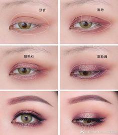 Pin by Samantha Mulcahey on Makeup in 2019 - make up - Makeup Inspo, Makeup Art, Makeup Eyeshadow, Makeup Inspiration, Beauty Makeup, Hair Makeup, Korean Makeup Look, Korean Makeup Tips, Asian Makeup