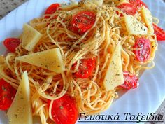 Appetisers, Greek Recipes, Spaghetti, Food And Drink, Pizza, Vegetarian, Cooking, Ethnic Recipes, Pictures