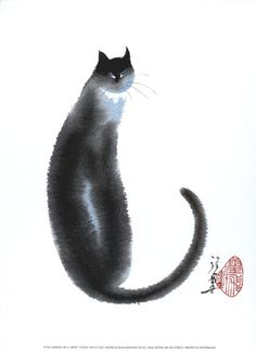 Chinese Cat http://learningchinesespeak.com
