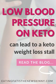Still struggling w/ sugar cravings on keto? Sweet keto cravings could be due to low blood pressure on keto. It's impossible to get rid of sugar cravings, no matter how many keto substitutes you try. Sticking to keto & getting the fat loss motivation you need to lose weight is difficult when you deal w/ anxiety, depression or extreme keto cravings - which are tied to low blood pressure. A quick keto electrolyte drink won't solve this, so those following a keto diet for beginners - beware! Weight Loss Blogs, Weight Loss Before, Weight Loss Goals, Healthy Weight Loss, Keto Diet For Beginners, Recipes For Beginners, Keto Electrolyte Drink, Keto Electrolytes, Low Blood Pressure