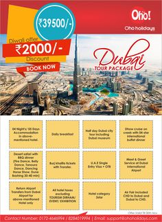Diwali Offers on OHO Holidays Dubai Tour Packages. OFFERS valid till 30 Nov. Hurry Now. Call 01724646994.  #dubaipackage #dubaitourpackage #diwalioffer #dubaitravelpackage #Chandigarh #India #panchkula #mohali