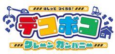 / Typography Logo, Logos, 3d Text, Game Logo, Logo Design, Games, Creative, A Logo, Gaming