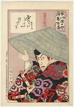 Ichikawa Danjuro IX as Fuwa Banzaemon, 1898 by Kunichika (1835 - 1900)