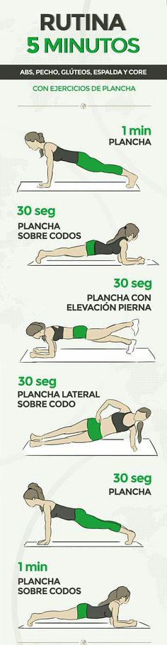 Домашние упражнения, которые превратят ваше тело в течение месяца.  Начало работы Сегодня: