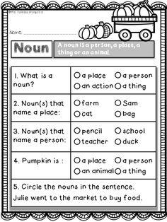Download free printables at preview. noun quiz. Fall Math and Literacy No Prep - First grade. An excellent pack with a lot of sight word, vowels, vocabulary, word work, grammar, reading, writing, fluency and other literacy activities and practice