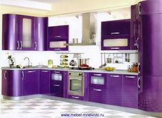 Best Purple Kitchen Accessories And Decor Gadgets #prplkitchen Classy Purple Kitchen Appliances 2018