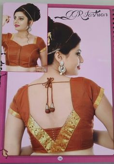 Patch Work Blouse Designs, Simple Blouse Designs, Stylish Blouse Design, Blouse Back Neck Designs, Stylish Dress Designs, Pattu Saree Blouse Designs, Blouse Designs Silk, Designer Blouse Patterns, Kurti Embroidery Design