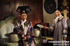 Inner Palace: Zhen Huan Biography 《后宫:甄嬛传》 - Page 6