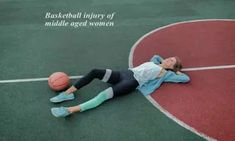 Prevent: Basketball injury, Middle-aged exercise Knee Ligaments, Men Over 40, Cruciate Ligament, Dried Shrimp, Knee Injury, Back Muscles, Body Image, Aerobics