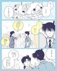 Case Closed, Conan, Crossover, Manga Anime, Fan Art, Audio Crossover